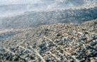 Cidade do México - vista aérea Crédito: reprodução web