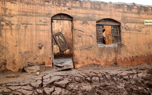 Vale de Lama – Relatório de inspeção em Mariana (Justiça Global)