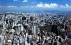Fórum Social Urbano na Perspectiva do Direito à Cidade