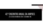 42º Encontro Anual da ANPOCS — inscrições abertas