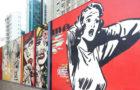 Cidade, Cultura e transformação: ensaio sobre arte, criatividade e animação urbana