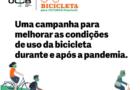 """União de Ciclistas do Brasil (UCB) lança campanha """"Bicicleta para futuros possíveis"""""""