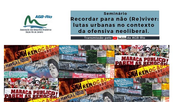 Seminário Recordar para não (re)viver: Lutas urbanas no contexto da ofensiva neoliberal